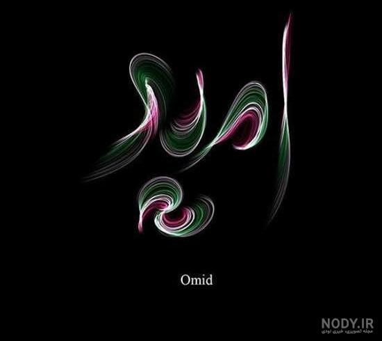 عکس نوشته کلمه امید