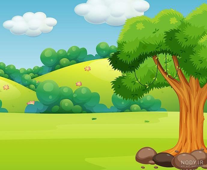عکس منظره زیبا کارتونی