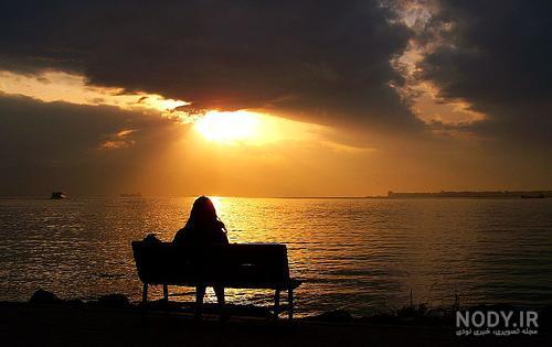 عکس منظره تنهایی