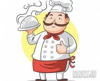 عکس پروفایل آشپزی