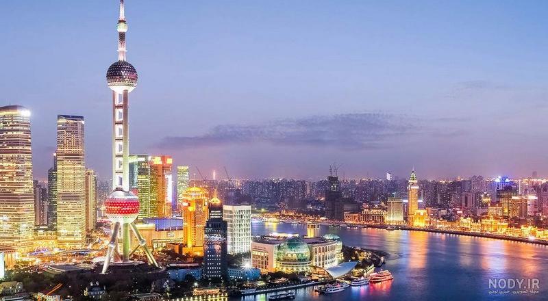 عکس شهر شانگهای