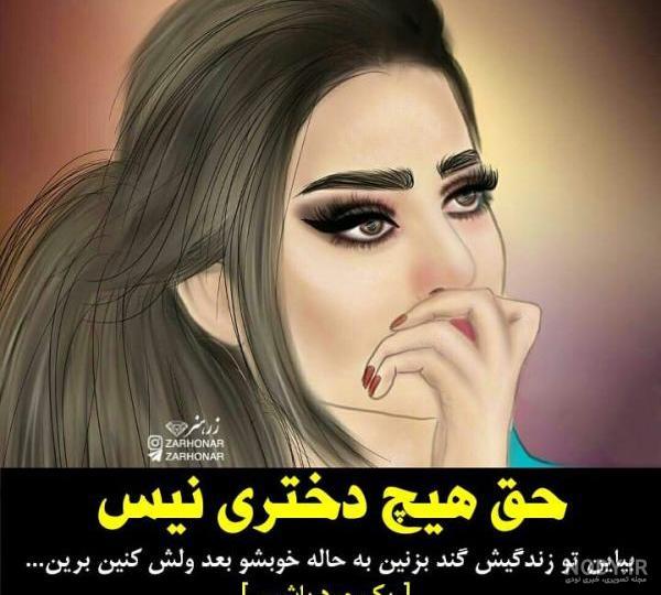 عکس غمگین دختر فانتزی
