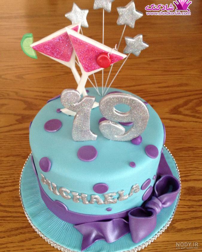 عکس کیک تولد دخترانه ۱۹ سالگی