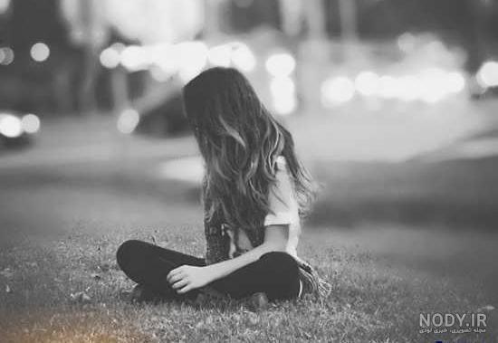 عکس غمگین و تنهایی دخترانه