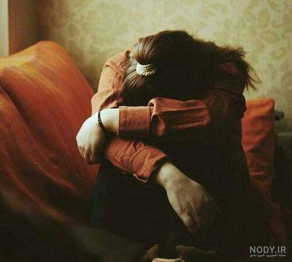عکس دخترونه غمگین بدون متن برای پروفایل