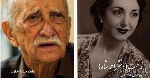 عکس خانم داریوش اسدزاده