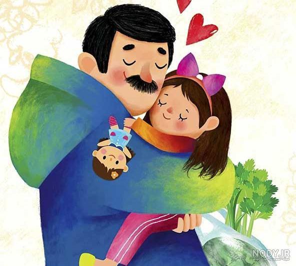 عکس پروفایل پدر دختری کارتونی